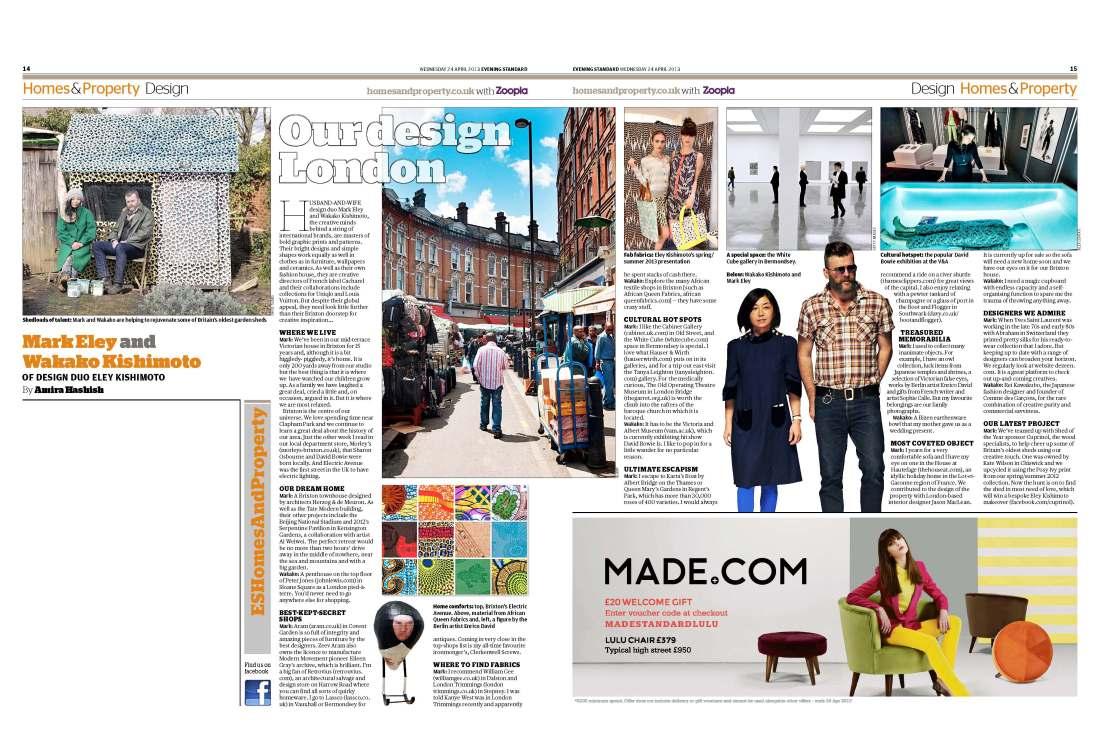 Our Design London - Eley Kishimoto